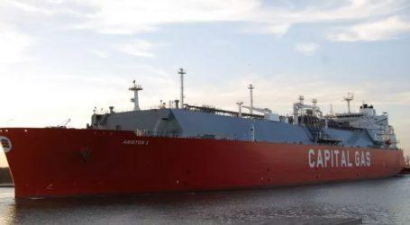 Εισάγεται στο Χρηματιστήριο το ομόλογο της CPLP Shipping Holdings