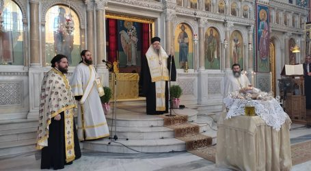 Η Δικαιοσύνη τιμά τον προστάτη της – Επίσημη δοξολογία στον Άγιο Αχίλλιο για την γιορτή του Αγίου Διονυσίου του Αρεοπαγίτη (φωτο)