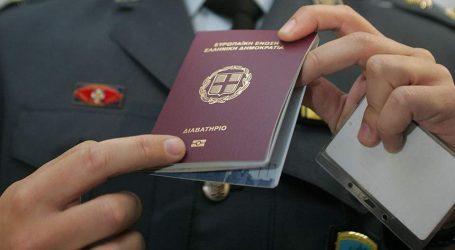 Σκιάθος: Προσπάθησε να ταξιδέψει στη Βιέννη με πλαστό διαβατήριο
