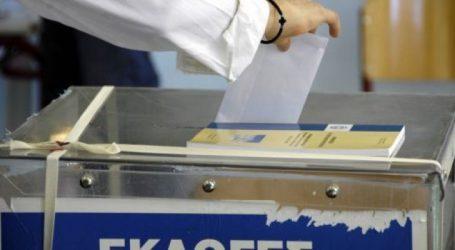 Δημοσκόπηση – Η διαφορά ανάμεσα σε ΝΔ και ΣΥΡΙΖΑ – Η άποψη των πολιτών για ελληνογαλλική συμφωνία και διαγραφή Μπογδάνου