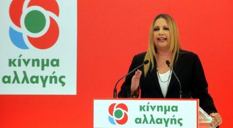 Οι πολιτικοί της Μαγνησίας εύχονται στη Φώφη Γεννηματά