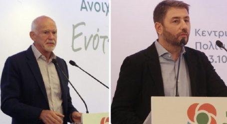 Εκλογές ΚΙΝΑΛ: Συναντήθηκαν Παπανδρέου – Ανδρουλάκης – Τι συζήτησαν