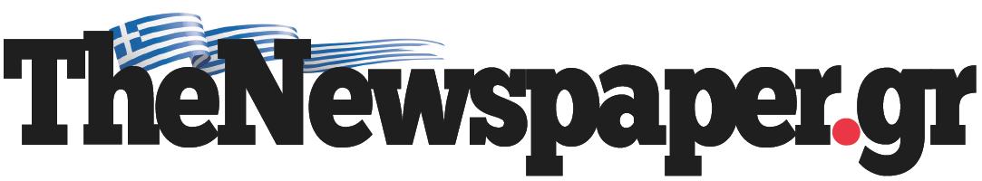 TheNewspaper.gr
