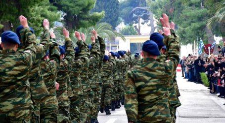Με μοριακό τεστ θα καταταγούν οι Βολιώτες στρατεύσιμοι τον Νοέμβριο