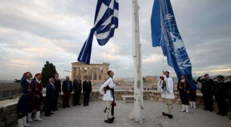 Ποιος εκπροσώπησε την Ελλάδα στον εορτασμό για την ίδρυση του ΟΗΕ