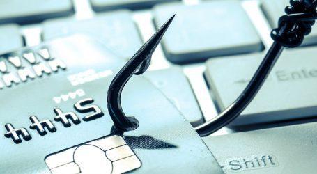 Βολιώτισσα έπεσε θύμα ηλεκτρονικής απάτης – Επιτήδειος της απέσπασε 1.200 ευρώ