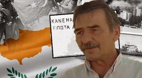Λάμπρος Πλίτσης: Ο Λαρισαίος εθνοφρουρός που έμεινε αιχμάλωτος για 14 μήνες σε τουρκικές φυλακές στην Κύπρο και κατάφερε να αποδράσει