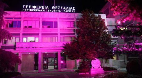 Φωτίζεται στα ροζ η Περιφέρεια Θεσσαλίας