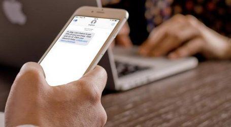 Προσοχή- Νέα απάτη με sms με πρόσχημα την πανδημία