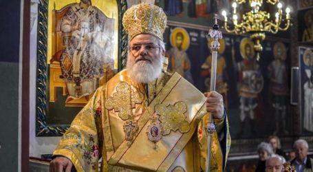 Έχασε τη Μητρόπολη Λαγκαδά ο πρώην Μητροπολίτης Θεσσαλιώτιδος και Φαναριοφερσάλων Θεόκλητος Κουμαριανός