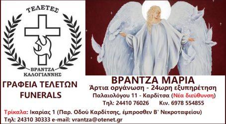 Την Κυριακή 3 Οκτωβρίου η κηδεία της Αγορής Σαραντοζίδη