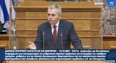 Χαρακόπουλος στη Βουλή: Εκσυγχρονισμός λαϊκών αγορών προς όφελος των καταναλωτών