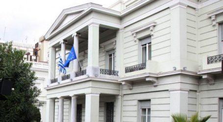 ΥΠΕΞ – Η Ελλάδα καταδικάζει τις επιθέσεις σε αεροδρόμιο της Σαουδικής Αραβίας